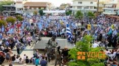 Μεγαλειώδης η συγκέντρωση για την Eλληνικότητα της Μακεδονίας στα Ν. Μουδανιά (VIDEO - SLIDE SHOW)