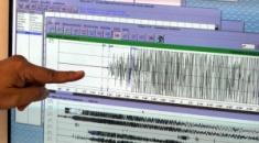 Ασθενής σεισμική δόνηση στη Χαλκιδική
