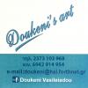 DOUKENI'S ART