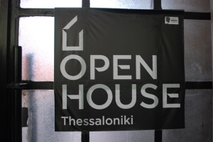 Open House Thessaloniki 2016