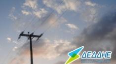 Διακοπή ηλεκτρικού ρεύματος την Πέμπτη 7-1-2021