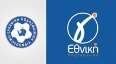Γ' Εθνική: Νίκη της Βαρβάρας στο ντέρμπι της Χαλκιδικής