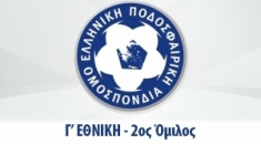 Γ' Εθνική - 2ος Όμιλος - Αποτελέσματα - Βαθμολογία